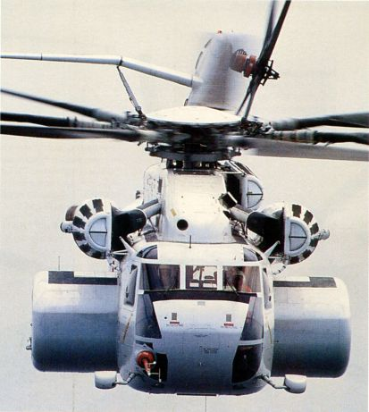 вертолёты MH-53