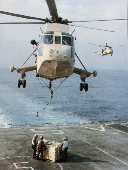 Вертолёты Sea King Королевских ВВС