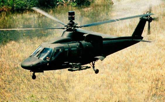 Многоцелевой H-76