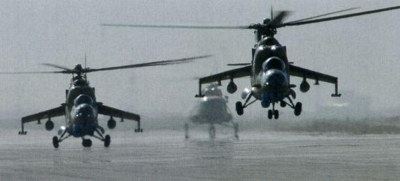 Ми-24 афганских вооружённых сил