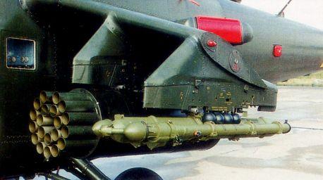 ракеты «Игла» класса «воздух-воздух»