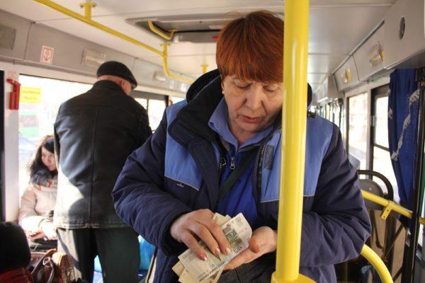 выросли цены на проезд