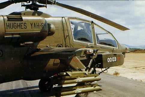 Прототип AV-03 с макетами ракет Hellfire