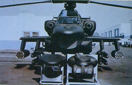вертолёт AAH