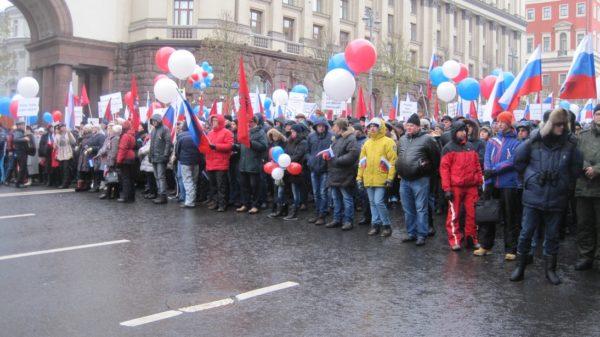 праздник Дня народного единства