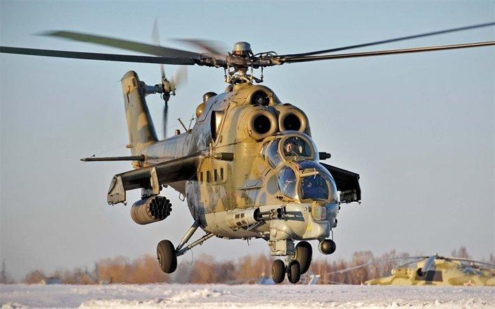Боевой вертолёт Ми-24. Обзор