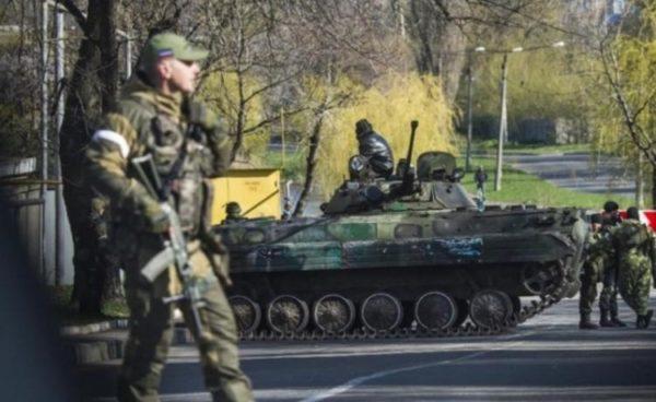 Украина атакует