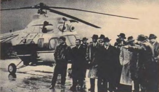 члены Советского правительства