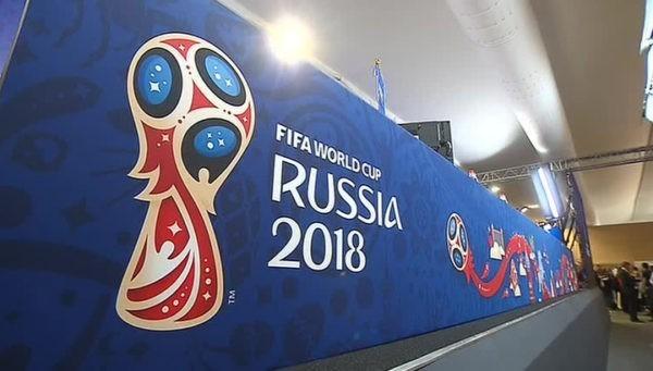 ЧМ по футболу 2018 года