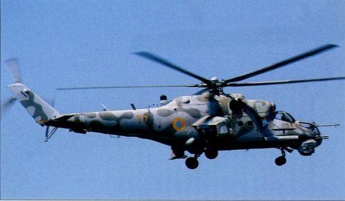 Ми-24П украинских ВС