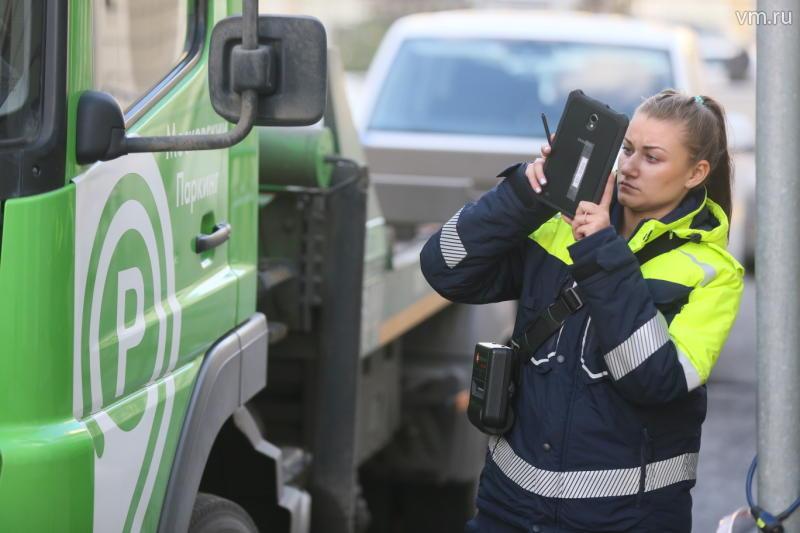 нарушения в работе парковочных служб