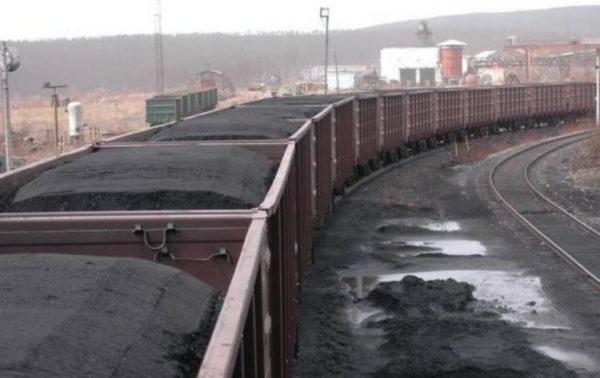 поступление угля из Донбасса