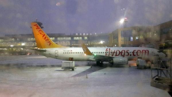 Более 30 рейсов отменено в столичных аэропортах