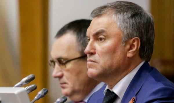 Спикер Госдумы