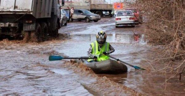 Затопило улицы