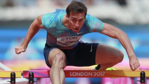 ЧМ-2017 по легкой атлетике