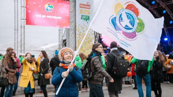 фестиваль молодежи и студентов Сочи