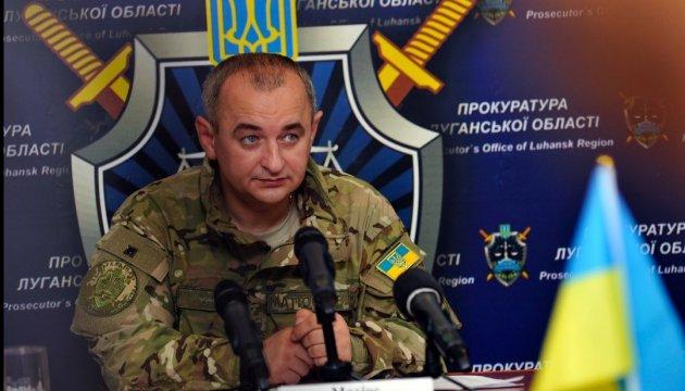 военный прокурор Анатолий Матиос