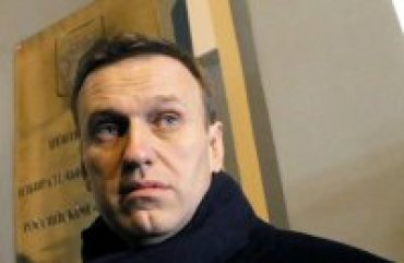 Верховный суд России отказал оппозиционеру Алексею Навальному