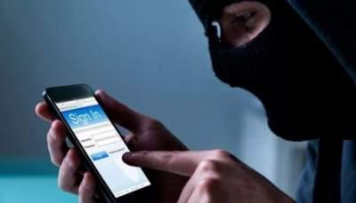 Злоумышленники отправляют СМС с предупреждением о штрафе