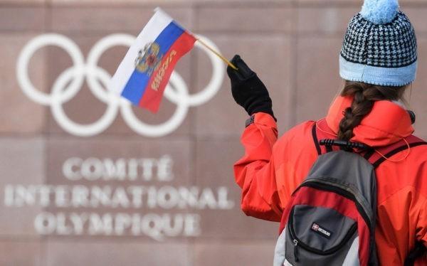 закрытие Зимних Олимпийских игр