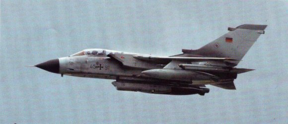 Многоцелевой самолёт «Торнадо»