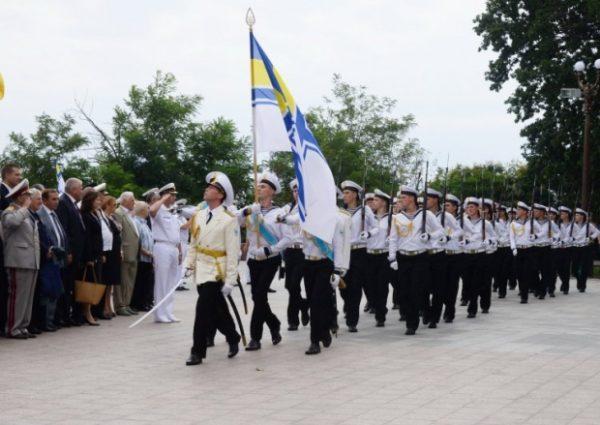 100-летие Военно-морского флота Украины