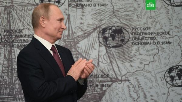 Путин приказал перерисовать атлас
