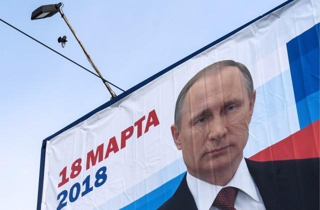 рейтинг недоверия к Путину