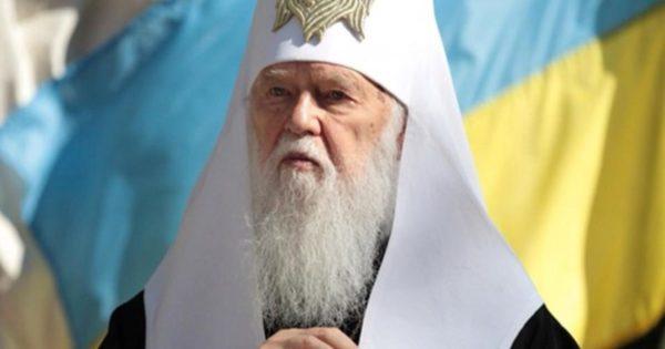 Томос об автокефалии Украине