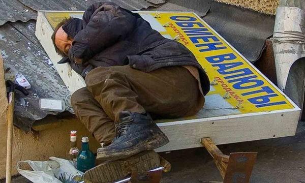 Украина стала бедной страной