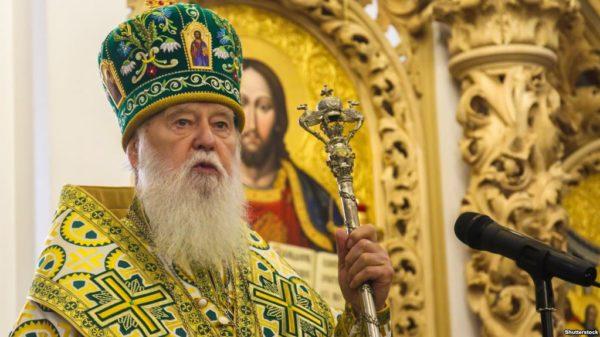 патриарх Украинской православной церкви